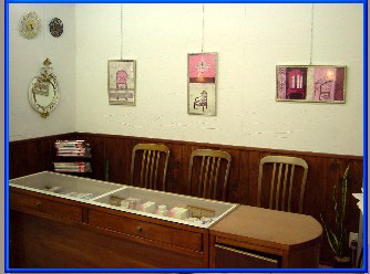 COQOU atelier コキュウ アトリエのサムネイル画像