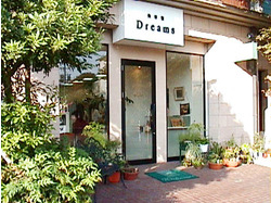 美容室ドリームズのサムネイル画像