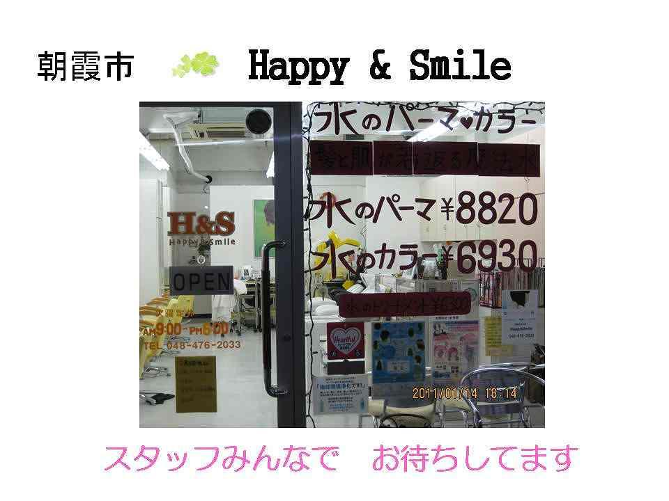Happy&Smileのサムネイル画像