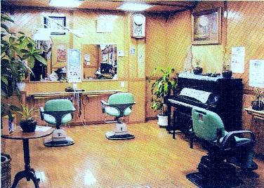 美容室 こきんやのサムネイル画像