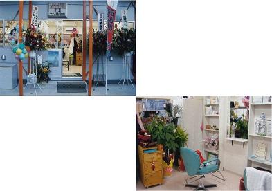 ナツ美容室のサムネイル画像