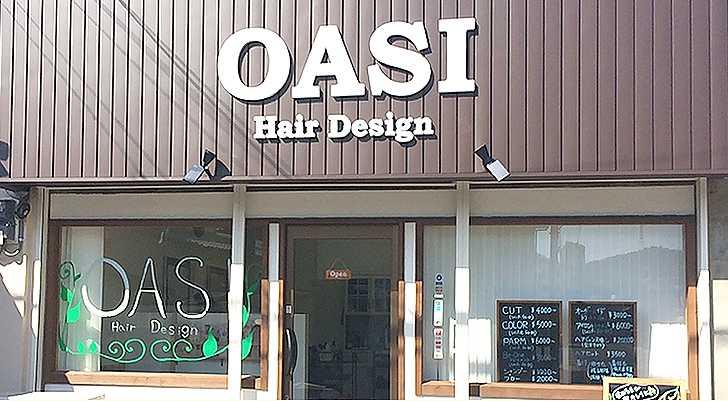 Hair Design OASIのサムネイル画像