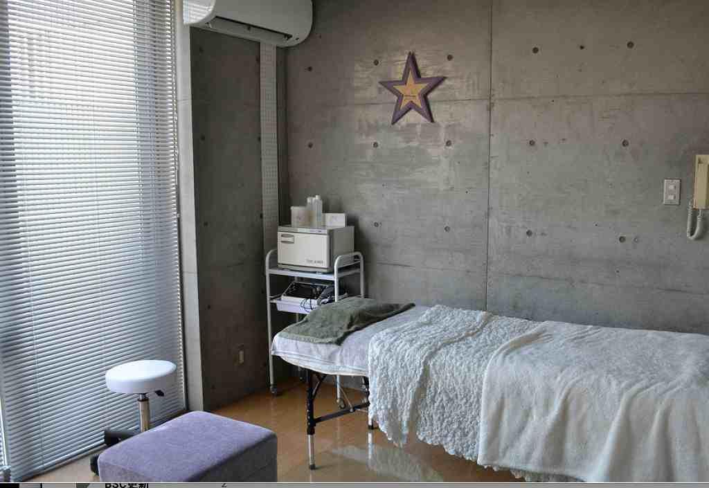 いいづか Bi salonのサムネイル画像
