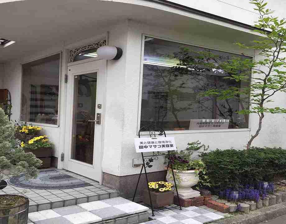 田中マサコ美容室のサムネイル画像