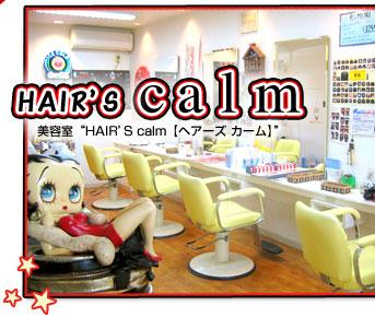 美容室HAIR'S calmのサムネイル画像