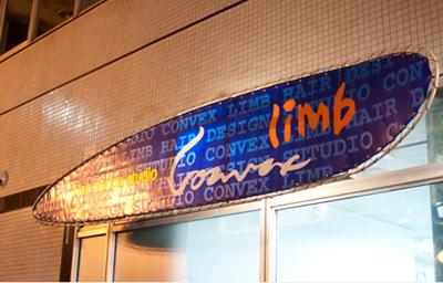 美容室コンベックス・リムのサムネイル画像